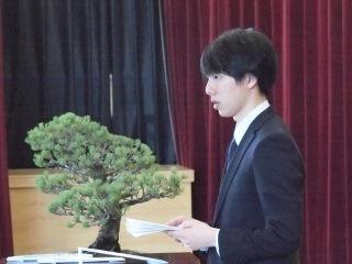 歓迎のことば(学生会会長 平澤 晃大)-1.jpg