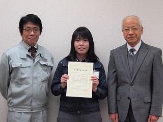 電気情報関係学会北海道支部 若手優秀論文発表賞-高専.jpg