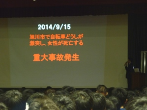H29koutsuuanzen1.JPG