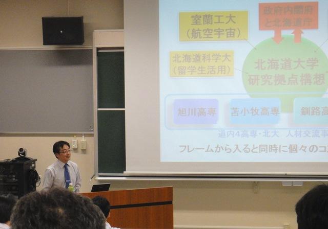 KakenhiSet1.jpg