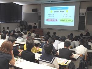3.shingakusetsumei1.JPG
