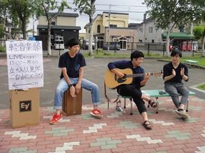 7.keion.JPG