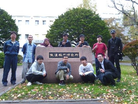 北海道低温科学研究所にて